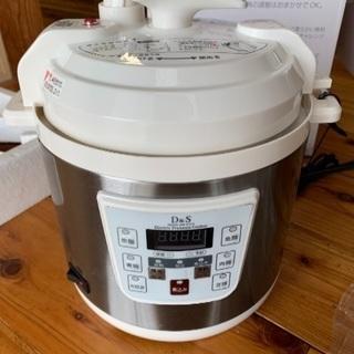 電気圧力鍋【美品】