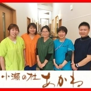 ★介護・夜勤専属パート★1勤務「17,000円~20,000円」W...