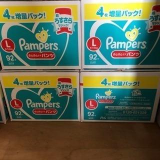 パンパース L 8パック  368枚