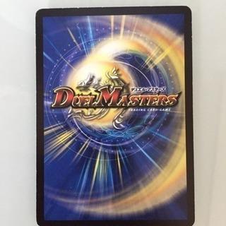 デュエルマスターズ カード
