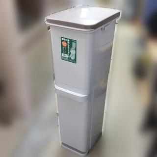 【札幌市内限定】トンボ カラースリム2段35 キャスター付き 2...