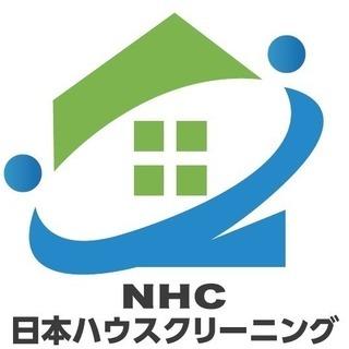 【完全出来高制】マンション・アパート等の共用部分の清掃
