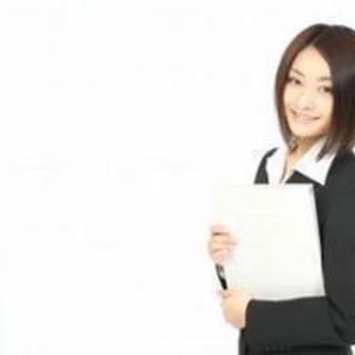 平日のみ週2日~新電力サービス「北...
