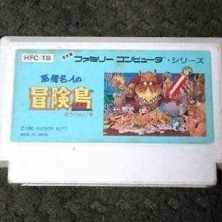 FCソフト高橋名人の冒険島 ファミコンソフト