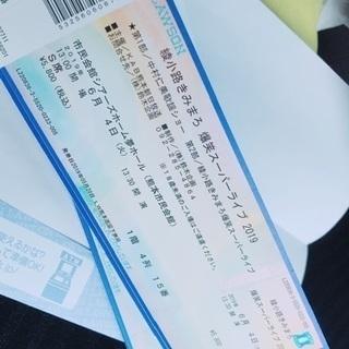 綾小路きみまろ 爆笑ライブチケット
