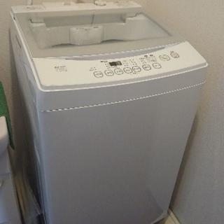 ELSONIC エルソニック EM-L70S 洗濯機