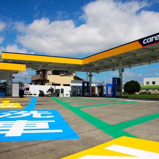 【急募】セルフガソリンスタンド!乙4資格必須!給油&手洗い洗車な...