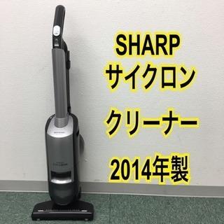 【ご来店限定】SHARP サイクロン式掃除機 2015年製*