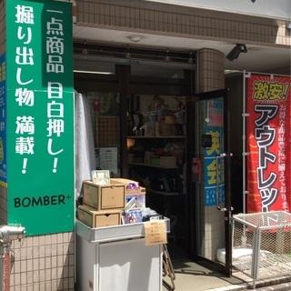 【駅前徒歩1分】商品の検品や販売のお仕事です 土日働ける方大募集♪