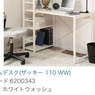 パソコンテーブル+チア