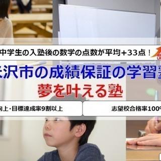 【無料開放】2019年度1学期中間試験対策