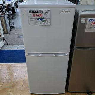 【3ヶ月保証☆設置無料】2ドア冷蔵庫ハイセンス2016年製