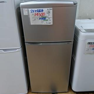 【3ヶ月保証☆設置無料】美品✨2ドア冷蔵庫アクア2017年製