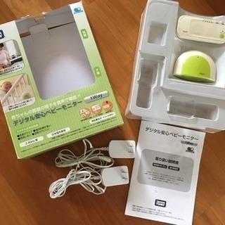 ✨お値下✨デジタル安心ベビーモニター タカラトミー3000→