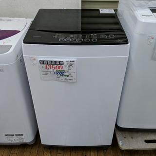 【3ヶ月保証☆設置無料】全自動洗濯機★maxzen★6kg2017年製