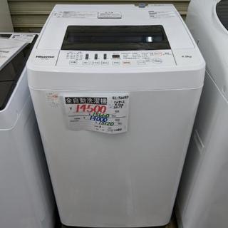 【3ヶ月保証☆設置無料】全自動洗濯機★ハイセンス★4.5kg20...