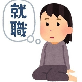 7/6(土)【保護者向け就職セミナ...