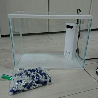 水槽 金魚飼育セット