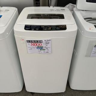 【3ヶ月保証☆設置無料】全自動洗濯機★ハイアール★4.2kg20...