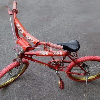 ビンテージ マウンテンバイク 自転車 MTB ブラックホース b...