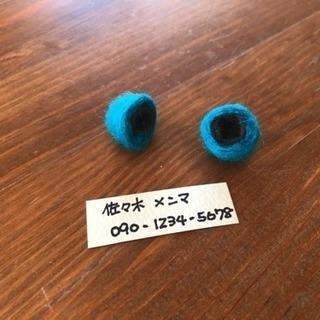 ペットの毛+羊毛で迷子カプセルを作ろう♪