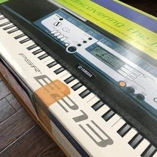 【本日限定】電子ピアノお譲りします