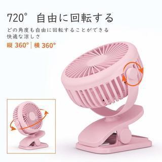 Newanna USB扇風機 小型ファン 充電クリップ式卓上扇風...