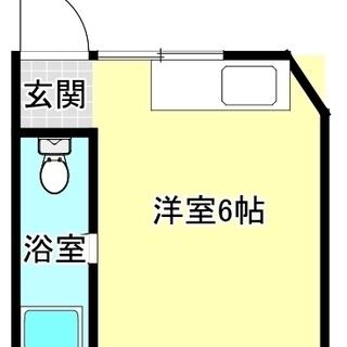 【とにかくお値打ち】京都市内で家賃1.8万円!さらに礼金敷金0円!...