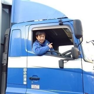 【完全週休二日制】大型平トラックドライバー(住宅建材等)