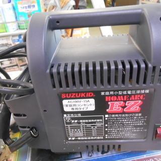 【J-1584】 スズキッド 小型溶接機