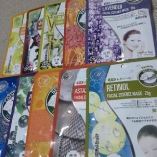 (値下げ!)美容マスクセット・30枚組・日本製