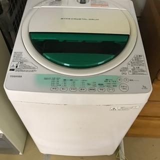 配送料込!TOSHIBA洗濯機 風乾燥付 AW-707(W)東芝洗...