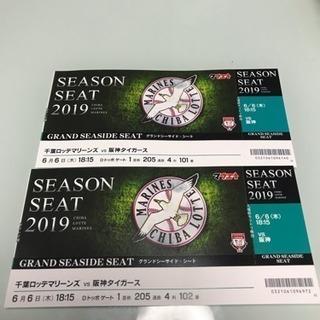 6/6 千葉ロッテVS阪神タイガースチケット