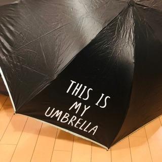 おしゃれな折りたたみ傘