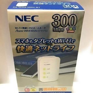NEC Aterm WR8165N ルーター