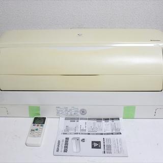 福岡市内取付工賃込み エアコン シャープ 6畳用 2008年