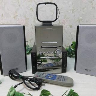 Panasonic パナソニック SC-PM57MD-S …