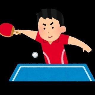 卓球しましょう!