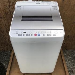 【配送無料】6.0kg 洗濯乾燥機 SHARP ES-TG60H