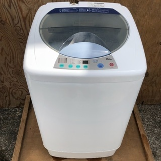 【配送無料】5.0kg コンパクト洗濯機 Haier HSW-50S1