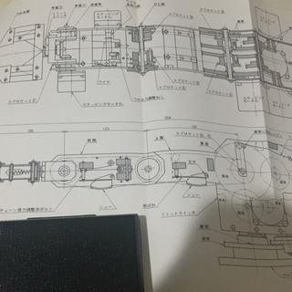 機械図面の読み方、機械製図の描き方教えます。