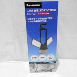 パナソニック LED投光器