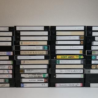 中古VHSビデオテープ 250本ちょっと ダンボール5箱分 - 売ります・あげます