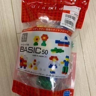 値下げ★【新品】おもちゃ diablock ダイアブロック