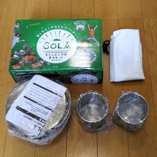 【新品未開封】CAMELWILL キャンピング鍋・食器 8点セット