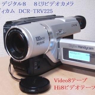 デジタル出力可能8ミリビデオカメラDCR-TRV225送料無料23