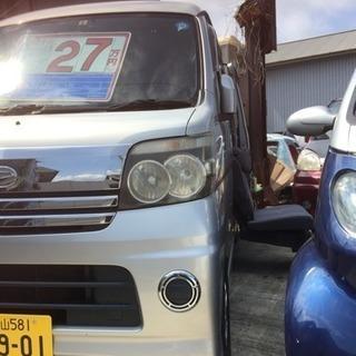 格安で車検通します!車内クリーニング、ワックス洗車、ヘッド…