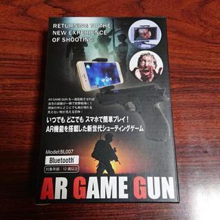 スマホゲーム  AR ゲームガン