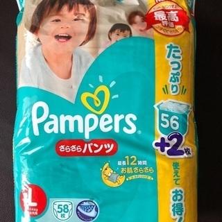 Lサイズ パンパース(しまじろう)