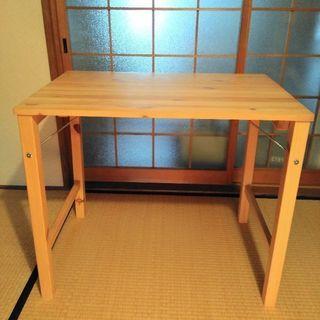 無印良品 パイン材折りたたみテーブル